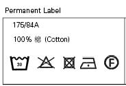 Example Permanent Clothing Label